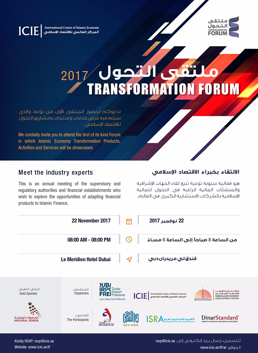 38aa4-transformation-forum-2017-rsvp.jpeg